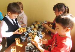 Учимся включаться в игровой процесс ребенка