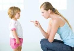 Что же такое воспитание ребенка