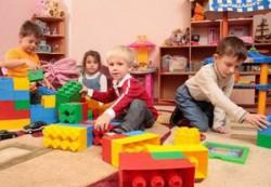 Роль наказания в воспитании детей