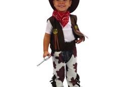 Как найти карнавальный костюм для ребенка
