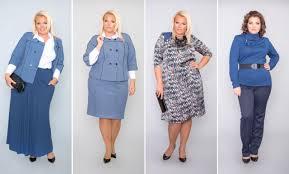 Компания Серебряная Нить — женская одежда больших размеров по доступным ценам