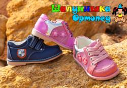 Стоит ли покупать детскую обувь через интернет