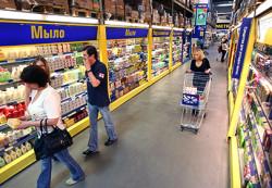 Современный интернет-супермаркет