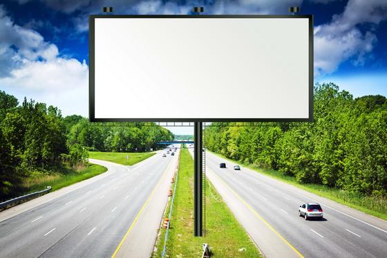 Рекламное агентство «Гравити» донесёт ваше сообщение людям!