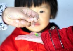 Особенности сенсорно — перцептивного развития у детей с синдромом Дауна