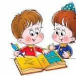 Готовность к школе: и дети, и родители