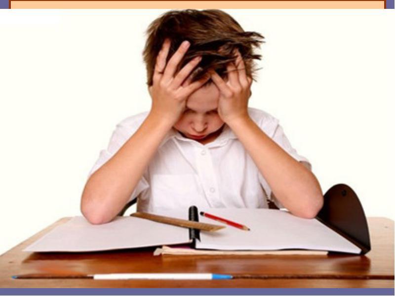 Как помочь младшему школьнику адаптироваться к обучению