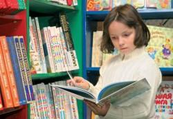 Энциклопедия для детей: веселая учеба