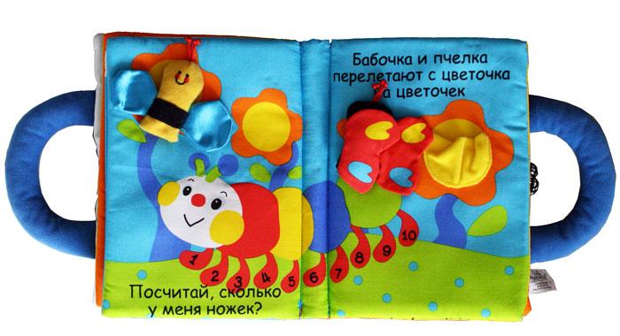 Книги для самых маленьких — залог успешного развития ребенка