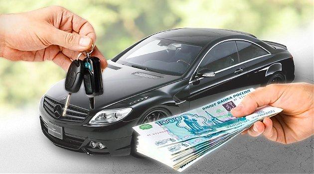 Выкуп авто: выгодные условия