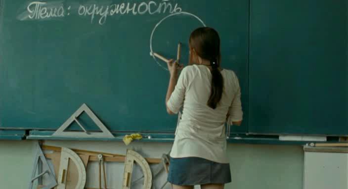 Где в Интернете можно найти уроки по геометрии?