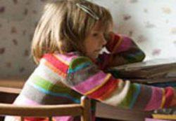 Если вашего ребенка дразнят, что делать?