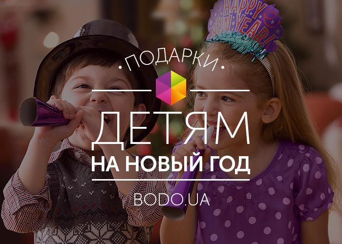 Новогодние подарки для детей: интересные идеи для мальчишек и девчонок