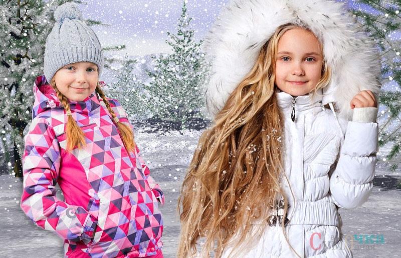 Покупаем куртку для девочки