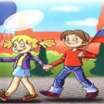 Воспитание патриотизма у детей