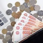 Как быстро купить квартиру в Москве по военной ипотеке?