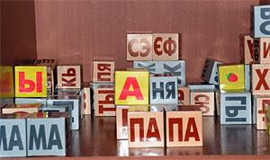 Кубики и методика Зайцева