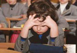Синдром седьмого сентября и другие школьные трудности