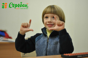 Школа ментальной арифметики в Харькове