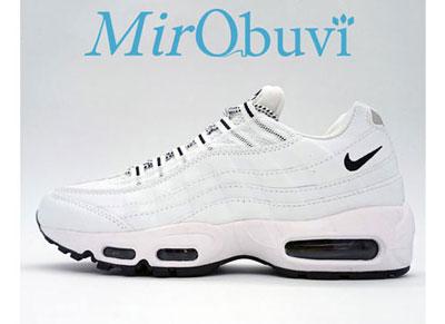 Кроссовки Nike Air Max 95 – совершенство уже рядом