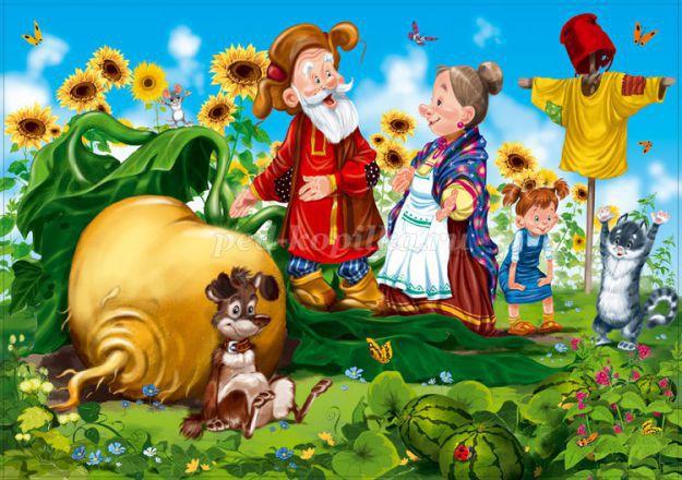 Путешествие в сказку: Игровые развлекательные программы для детей