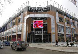 Особенности ТРЦ «Галерея Краснодар»
