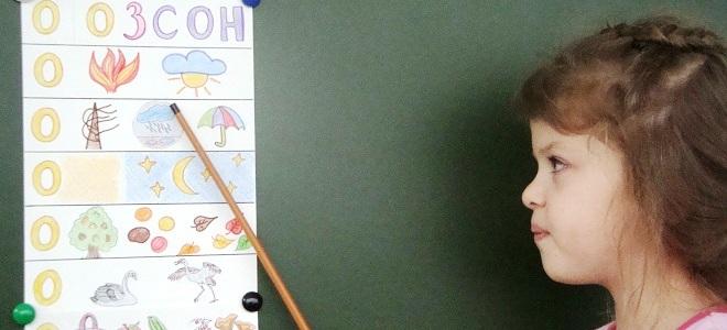 Мнемотехника для дошкольников