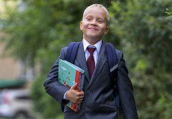 Россияне планируют потратить на сборы ребёнка в школу более 13 000 рублей