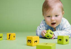 Зачем детям кубики