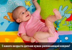 Рахит у грудных детей: причины, симптомы и стадии, лечение, последствия, профилактика