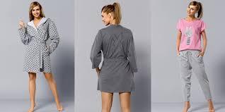 Женские халаты в интернет-магазине «Афродита»
