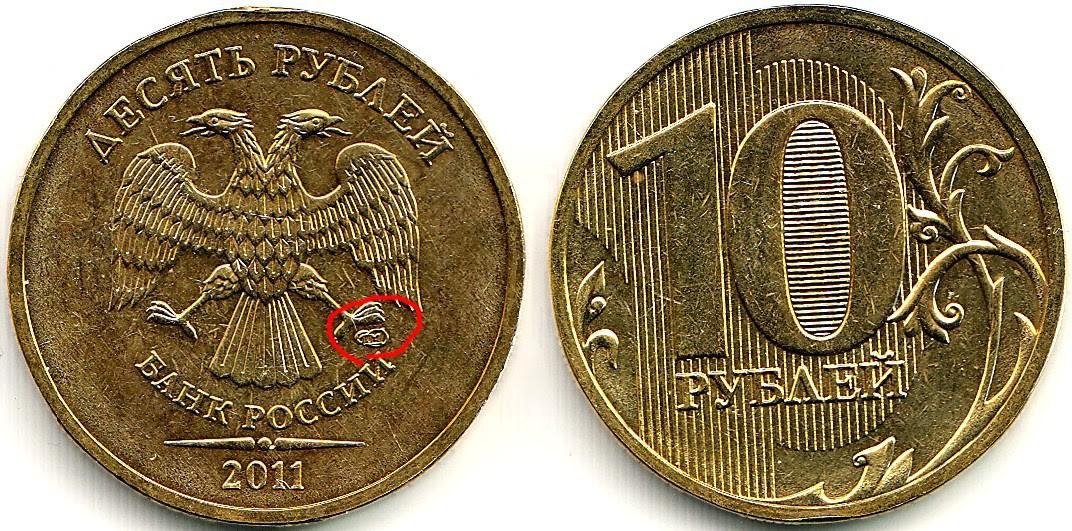 Редкие и ценные монеты современной России