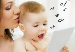 Речевое развитие ребенка: пять правил для родителей