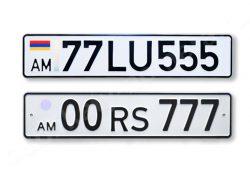 В столице десятки компаний — где изготовить номерные знаки в Москве лучше всего