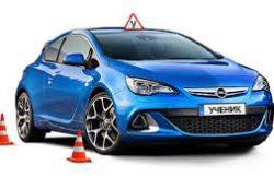 На сколько важны уроки вождения автомобиля