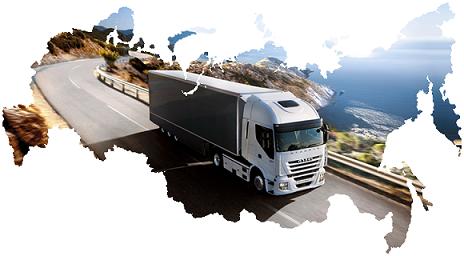 Услуги логистики для эффективных транспортных перевозок