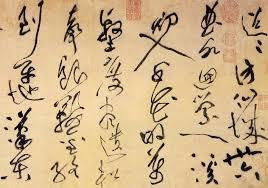 Японские каллиграфические надписи