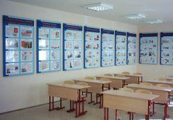Дизайнерские решения по наполняемости стендов для школы от компании «Ход Конем»