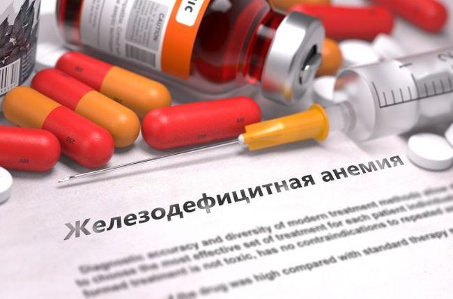 Естественное лечение дефицита железа