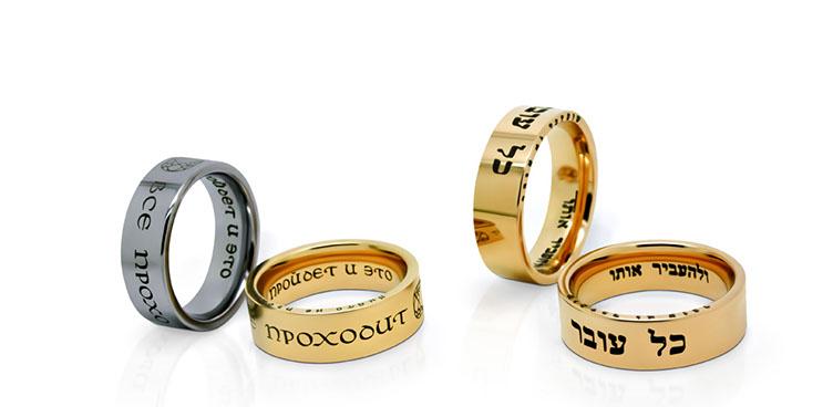 Как правильно выбирать и носить кольцо Соломона