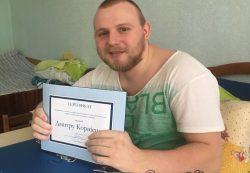 Бизнесмен Василий Веселый оплатил бойцу АТО полугодовой курс реабилитации