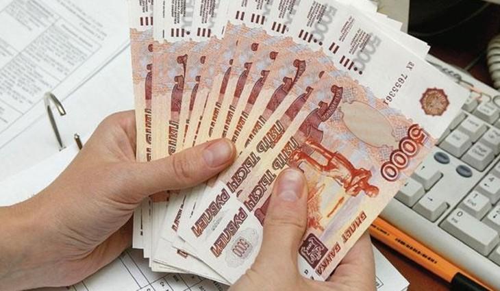Кредит наличными без справок о доходах