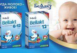 Как правильно выбрать детскую молочную смесь