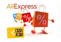 Особенности покупки обуви с компанией «Алиэкспресс»