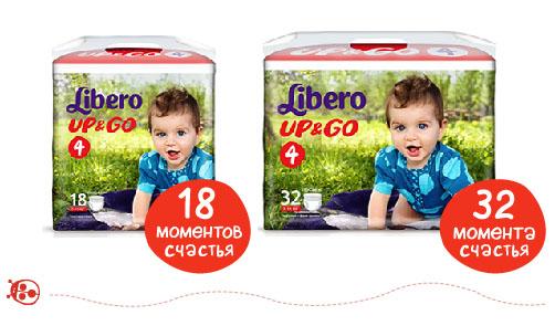 Преимущества подгузников торговой марки «Либеро»