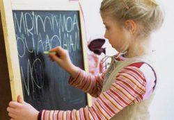 Об обучении детей иностранным языкам