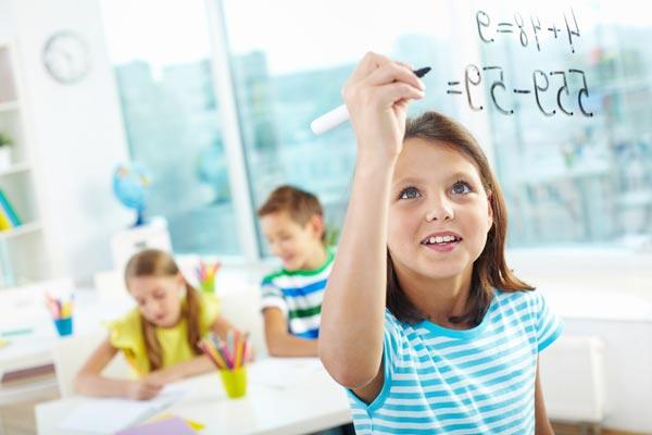 Как воспитать умного ребёнка?