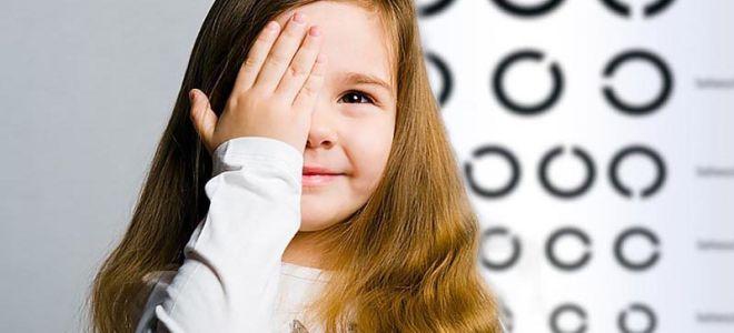 Амблиопия у детей: что это такое, признаки и лечение