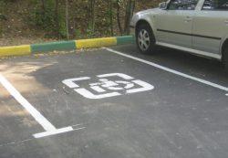 Парковочное место для инвалидов