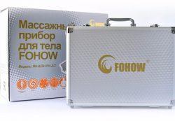 Что такое биоэнергомассажер Fohow: назначение, особенности, расходные материалы и эффективность
